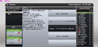 20130127FA001.jpg