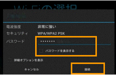 20130209043356ab6.png
