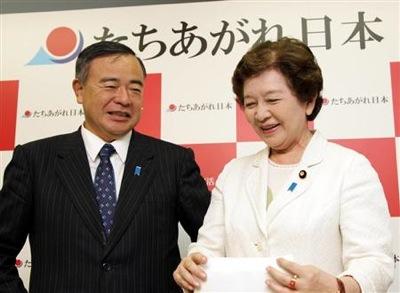 中山成彬先生と中山恭子先生
