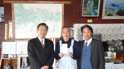 20130126三ケ根山ご寄付