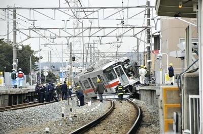 高砂市の山陽電鉄の踏切事故