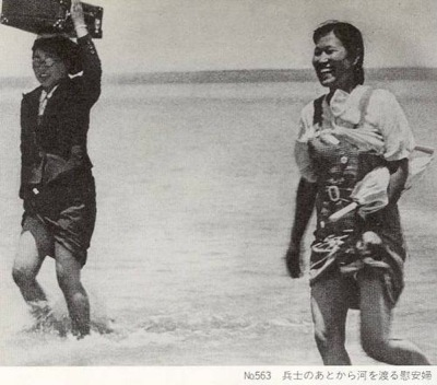 兵士の後からついていく朝鮮人慰安婦