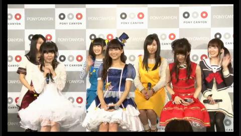 ポニーキャニオン主催ライブイベント「P's LIVE!02」開催記者会見