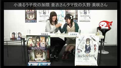 生でselector×WIXOSS presented by animelo mix