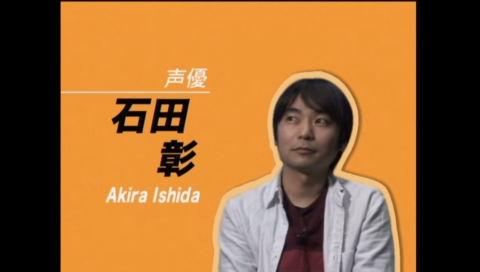 月刊アニメージュTV!Vol.54「特集:石田彰」