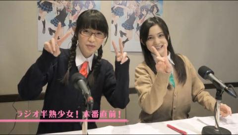 【響】EXIT TUNES PRESENTS ラジオ半熟少女・第二回【M・A・O&松井恵理子】
