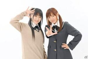 アマガミコンビ。それぞれが演じた梨穂子と美也のコスプレをする新谷良子と阿澄佳奈