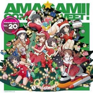 番組CD第20巻