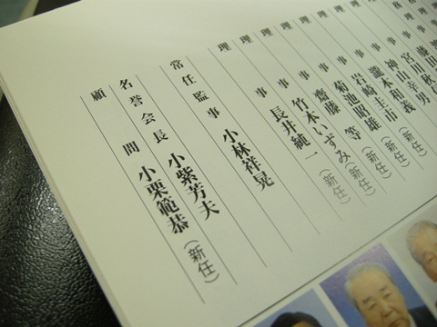 kaihoushi7-mini.jpg
