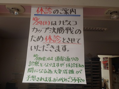 001_20111025133045.jpg