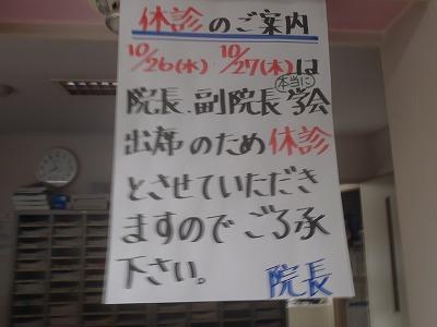 002_20111025133044.jpg