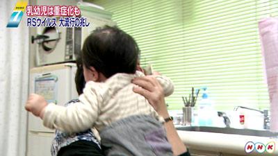 1018_04_shinsatsu.jpg