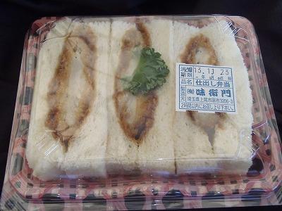 2013-11-24 2013.11.23 川崎フロンターレ 009
