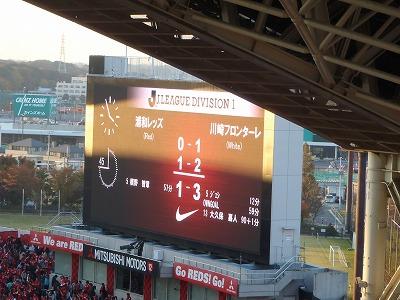 2013-11-24 2013.11.23 川崎フロンターレ 038