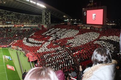 2013-12-07 2013年J1最終戦 セレッソ大阪(埼玉スタジアム) 061