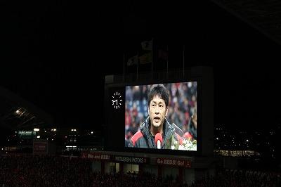 2013-12-07 2013年J1最終戦 セレッソ大阪(埼玉スタジアム) 055