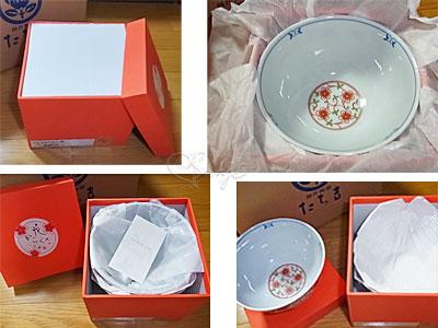 Tachikichi504_8003_3.jpg