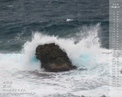 奥武島,沖縄,海,デスクトップカレンダー,壁紙