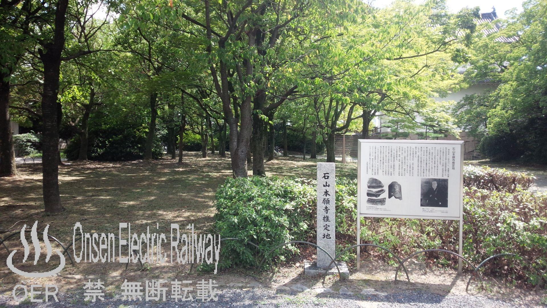 04_ishiyamahonganji_ato.jpg
