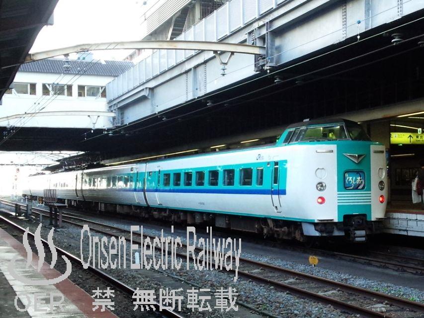 09_jrw_381_kuroshio.jpg