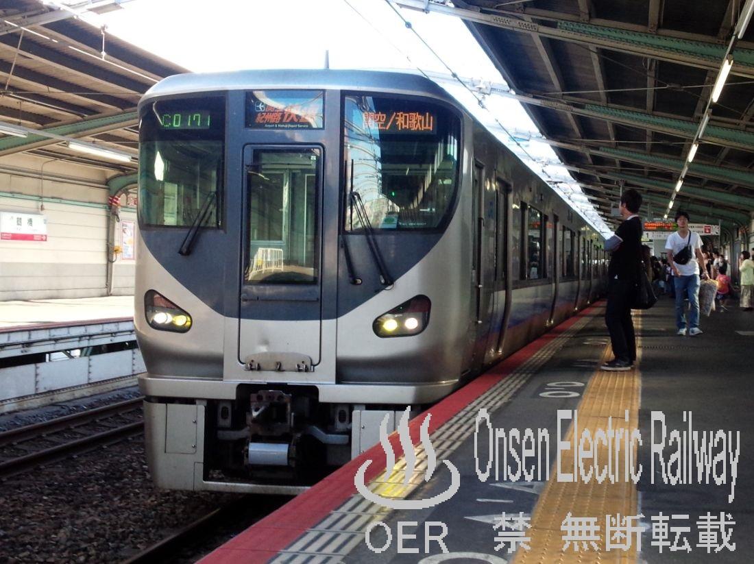 12_225-5000_kisyujikaisoku.jpg