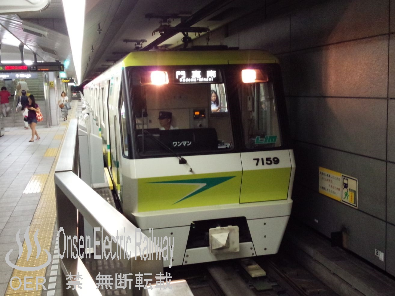 19_oosaka_metro_70.jpg