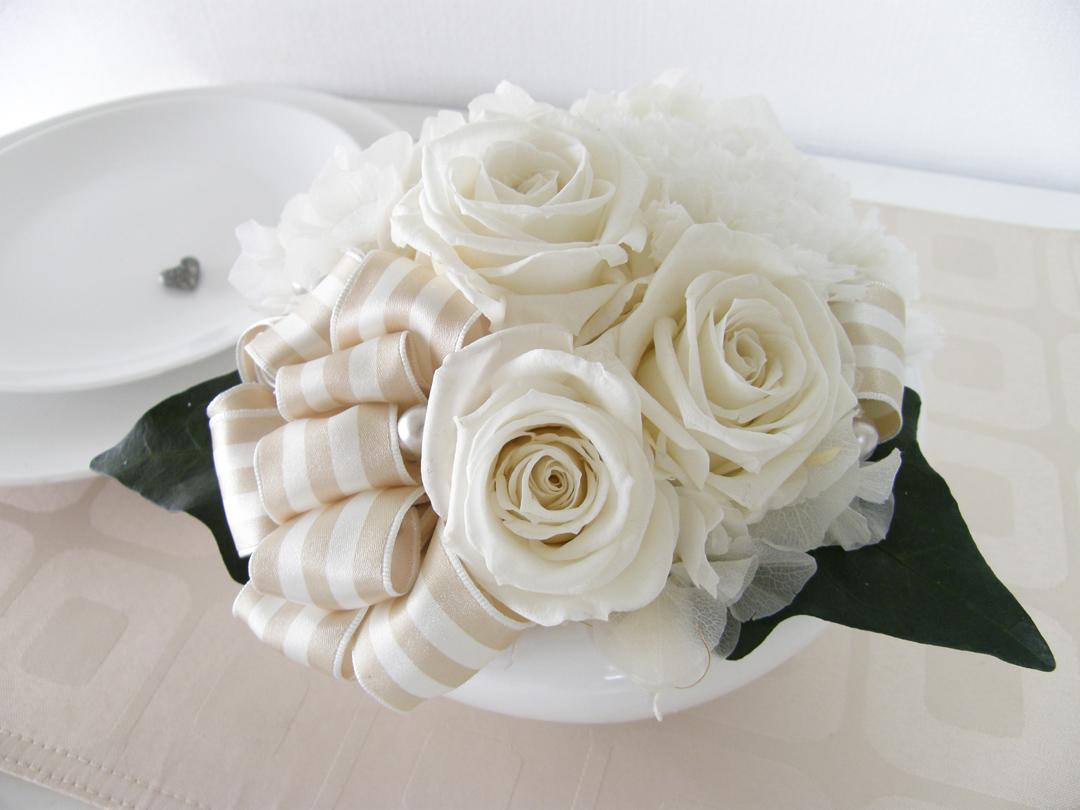 noble white…結婚のお祝いに