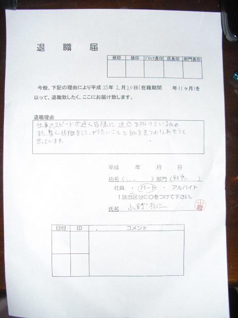 20130220080927218.jpg