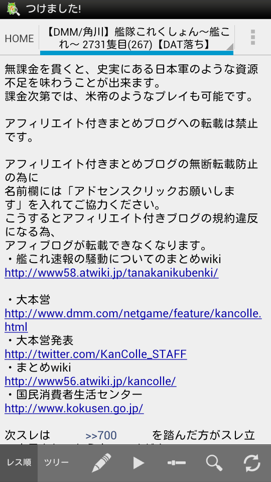 fc2_2014-01-04_23-39-45-644.png
