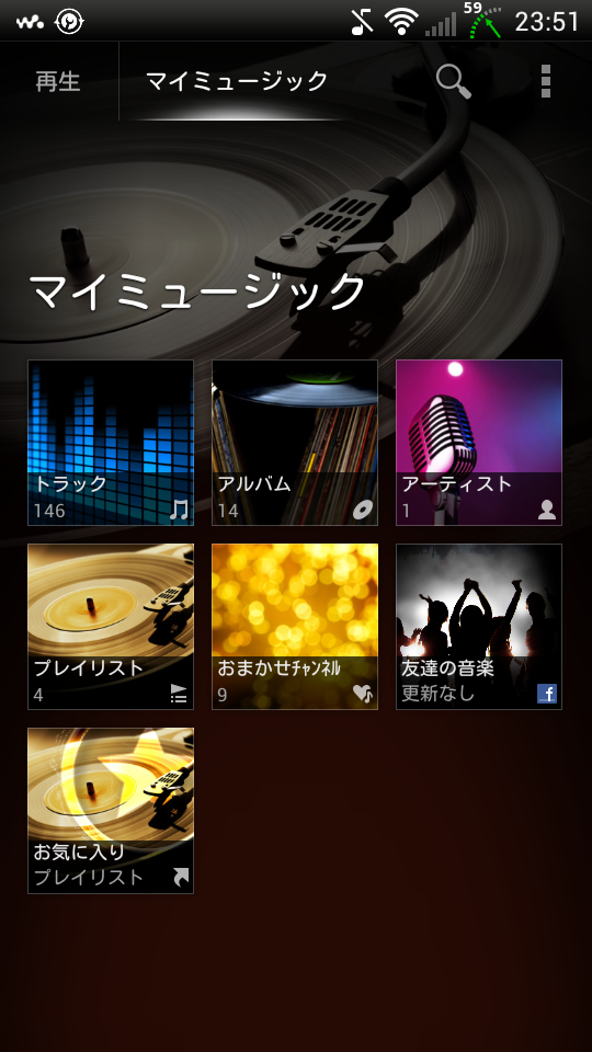 fc2_2014-01-04_23-54-24-615.png