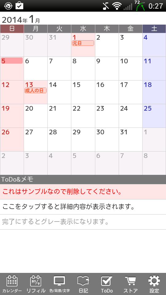 fc2_2014-01-05_00-27-52-167.png