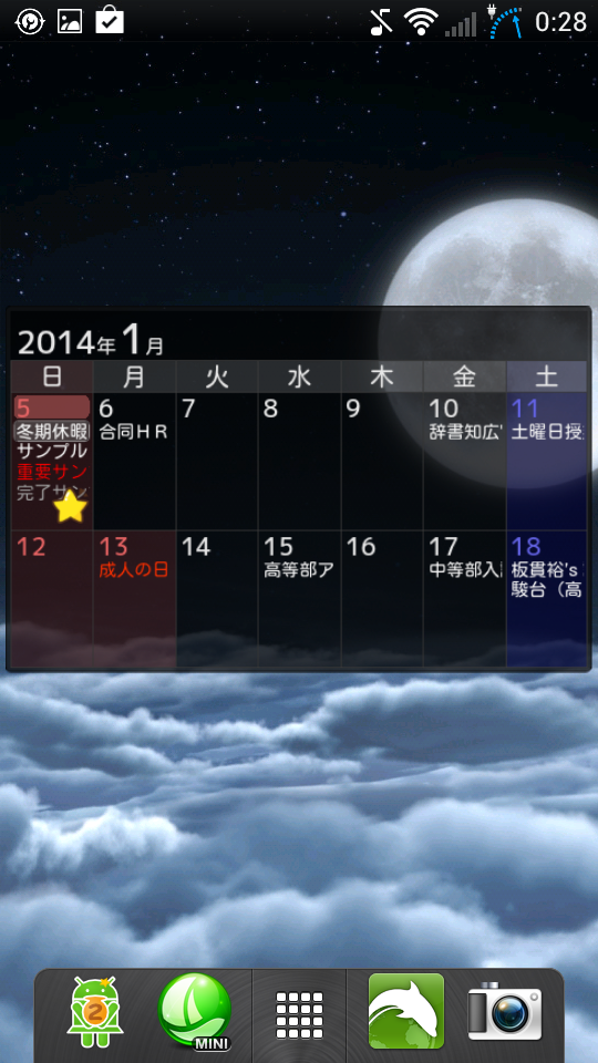 fc2_2014-01-05_00-28-24-294.png