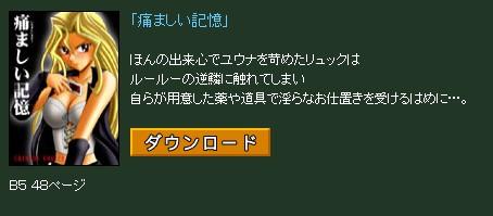 20140129_192819.jpg