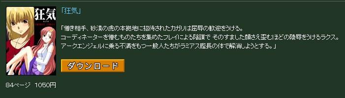 20140129_193643.jpg