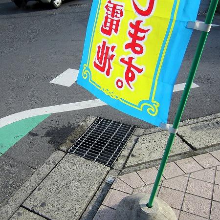 201401171116300d1.jpg