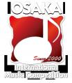 大阪国際音楽コンクール事務局