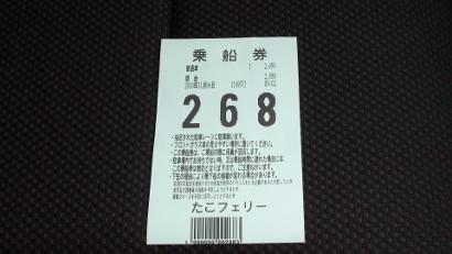 DSC00173-2.jpg