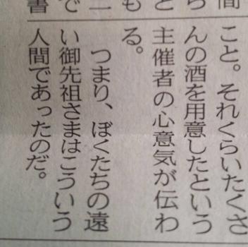 nikkei20141130.png