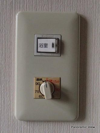 浴室換気扇タイマースイッチ交換