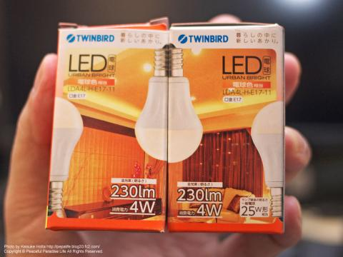 LED電球 TWINBIRD E17口金