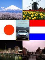 Outlander phev Japan & netherland