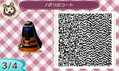 image_20130126054053.jpg