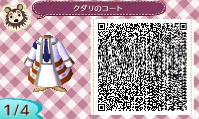 image_20130126054127.jpg