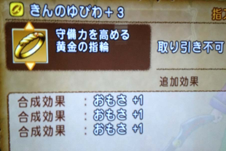 IMG_2848.jpg