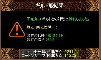 20140126105840916.jpg
