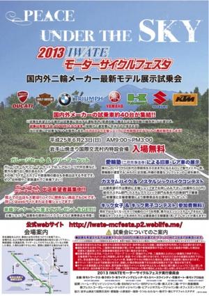 2013a4-t-mc_festa_01.jpg