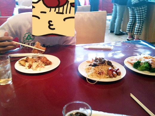 ビアレストラン三田屋山口店