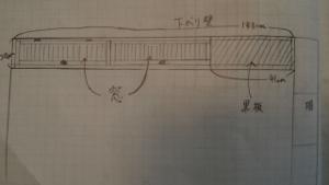 P1133011 (300x169)
