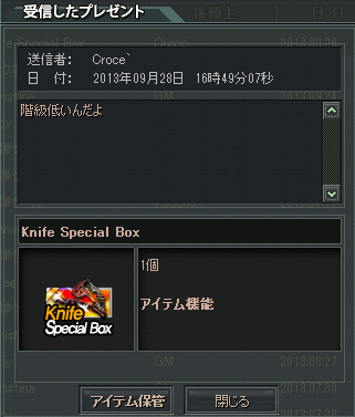 20131030112044066.png