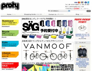 スクリーンショット(2010-06-14 16.00.16)